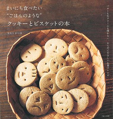 本 なかしま しほ キッチン便利雑貨:なかしましほプロデュース 5本指の鍋つかみ